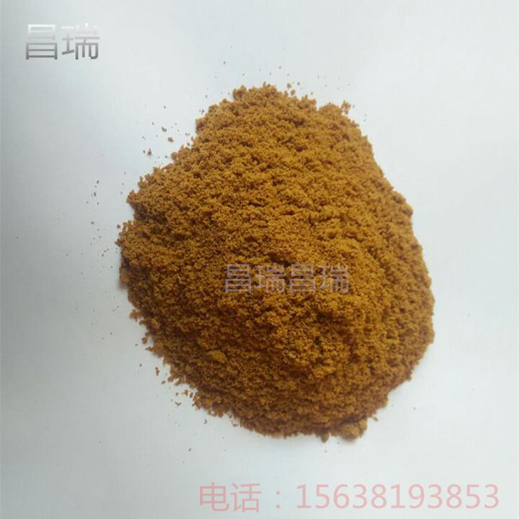 复合型聚合氯化铝