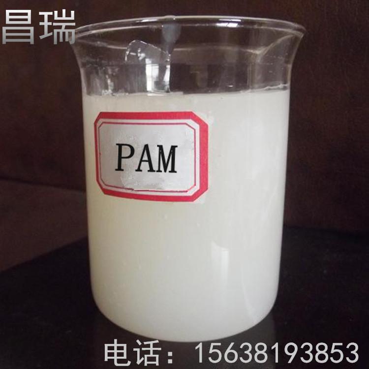 液体聚丙烯酰胺