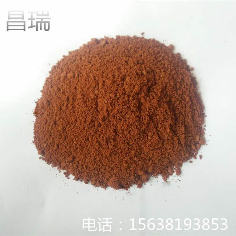 聚氯化铝铁PAFC